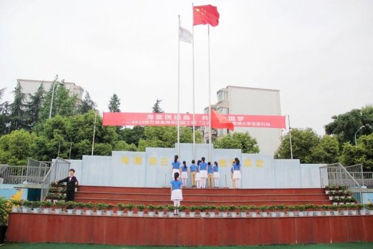 China's Dream of Labor Beauty---Flag-raising Ceremony of the 13th Week of Tanghu Primary School in