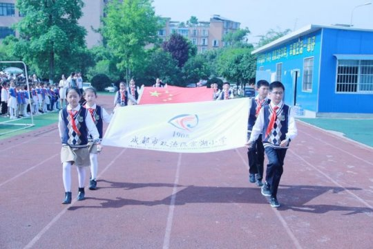 Bring the garbage home- the tenth flag-raising ceremony of Tanghu Primary School