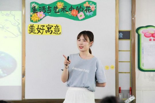 "Unity Promotes Growth, Team Builds Talents --- Records of Ms. Luo Chao's Participation in ""Star of"