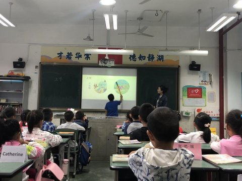 Inheritance of Ingenuity,Beginner's Mind Dream Weavers――Research Activities of Che shuang Subject Research Institute of Tanghu Primary Education Group